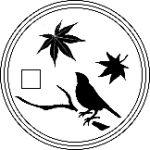 文鳥×紅葉コンチョデザイン